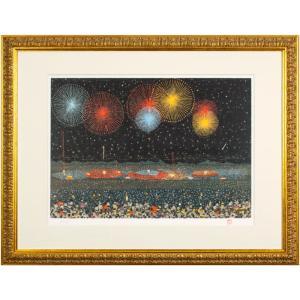 山下 清 『長岡の花火』 セリグラフ版画    絵画 貼り絵 裸の大将 送料無料