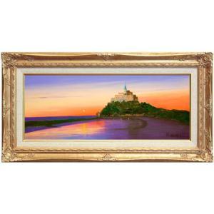 伝説の小島にそびえ「西洋の驚異」とも呼ばれるモンサンミッシェルを描いた作品です。 神秘的で崇高な景観...