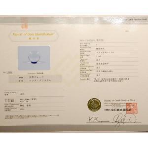 水晶丸玉100ミリ|gallery2100|06