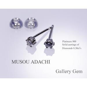 Pt900 ダイアモンド ピアス|gallery2100