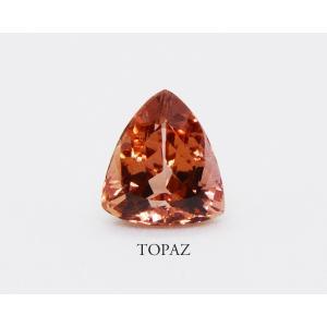 インペリアル・トパーズ・カット石TP47|gallery2100