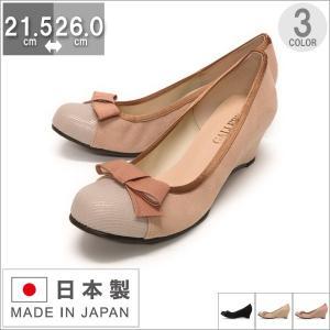 パンプス ウエッジソール ウェッジソール オフィス 通勤 走れるパンプス 痛くない 歩きやすい 日本製 靴 レディース|gallerymc