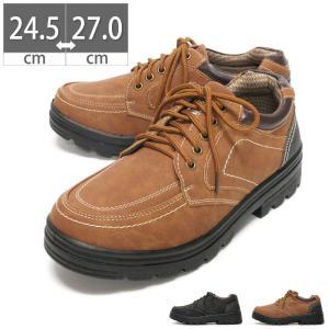 メンズ スニーカー シューズ 靴 カジュアル ウォーキング BOOLISH ブーリッシュ 紳士 紳士靴 おしゃれ オシャレ 24.5 25 25.5 26 26.5 27|gallerymc