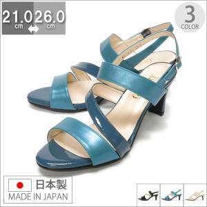 サンダル 痛くない 歩きやすい 本革 安定ヒール 太ヒール 走れるパンプス 日本製 靴 レディース|gallerymc