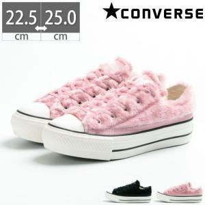 コンバース CONVERSE オールスター PLTS ボア ローカット ALL STAR PLTS BOA OX レディース スニーカー シューズ 靴|gallerymc