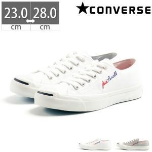 コンバース ジャックパーセル ロゴステッチ RH メンズ レディース ユニセックス ローカット OX スニーカー シューズ 靴 ホワイト グレー|gallerymc