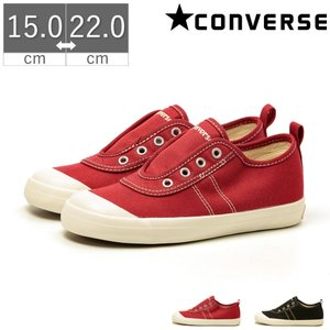 【商品情報】 ブランド:コンバース( CONVERSE ) しなやかなソール設計で足への負担を軽減、...