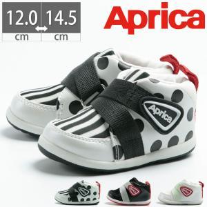 アップリカ Aprica AC 0011 ベビーシューズ ステップ1 ベビースニーカー 子供 靴 ブラック ホワイト 水玉|gallerymc