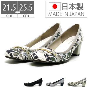 パンプス 走れるパンプス 痛くない 歩きやすい 日本製 靴 レディース チャンキーヒール 通勤 パーティ|gallerymc