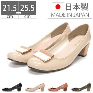 パンプス 走れるパンプス 痛くない 歩きやすい 日本製 靴 レディース エナメル チャンキーヒール バックル 通勤 パーティ|gallerymc