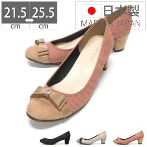 パンプス 走れるパンプス 痛くない 歩きやすい セレモニーシューズ 日本製 靴 レディース 通勤 オフィス ビジネス フォーマルパンプス 2017fw|gallerymc