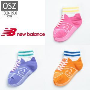 ニューバランス ボーイズ3Pソックス 男の子 靴下 ソックス|gallerymc