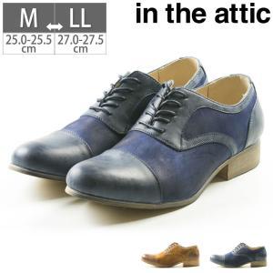 インジアティック in the attic ムラ ヌバック スエード コンビ 短靴 25 25.5 26 26.5 27 27.5 28 フットプレイス ギャラリー|gallerymc