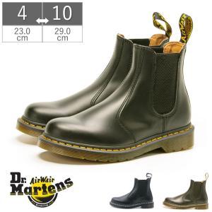 ドクターマーチン Dr.Martens レディース メンズ ユニセックス チェルシーブーツ サイドゴア ブーツ 10297 ブラック 黒 定番 23 24 25|gallerymc