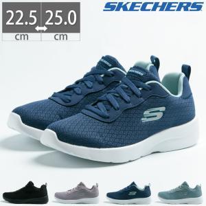 スケッチャーズ SKECHERS ダイナマイト 2.0 EYE TO EYE レディース スニーカー シューズ 靴 ランニング ウォーキング トレーニング 12964|gallerymc