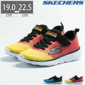 スケッチャーズ SKECHERS ボーイズ ゴー ラン 400 KROTO ジュニア キッズ スニーカー シューズ 靴 女の子 小学生 運動靴 97685L|gallerymc