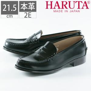 ローファー HARUTA ハルタ 日本製 レディース 304 通学 学生 靴 2E 本革 天然皮革 ジュニア 女児 リアルレザー|gallerymc