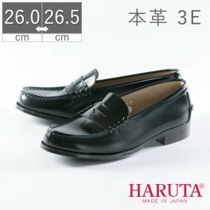 ローファー HARUTA ハルタ 日本製 レディース 3048 通学 学生 靴 3E 本革 天然皮革 学校|gallerymc