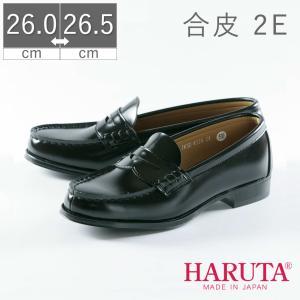 ローファー HARUTA ハルタ 日本製 レディース 4514 通学 学生 靴 2E 合皮 合成皮革 学校|gallerymc