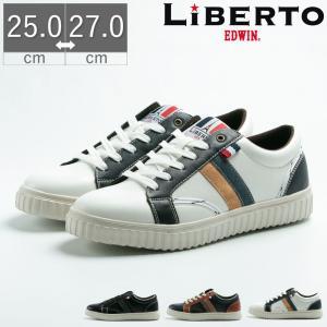 リベルトエドウィン LiBERTO EDWIN メンズ カジュアル スニーカー シューズ 紳士靴 超軽量 25 25.5 26 26.5 27|gallerymc