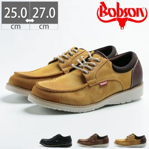 ボブソン BOBSON メンズ 紳士 カジュアル スニーカー シューズ 靴 歩きやすい 疲れにくい|gallerymc