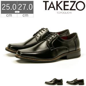メンズ ビジネスシューズ 靴 メンズ TAKEZO タケゾー 防水 防滑 防臭 効果|gallerymc