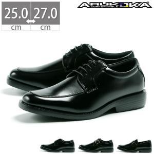 アルコーカ ARUKOKA メンズ ビジネスシューズ 紳士靴 レースアップ モンクストラップ ローファー 歩きやすい|gallerymc