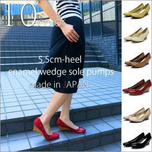 パンプス 走れるパンプス 痛くない 歩きやすい 日本製 靴 ウエッジソール ウェッジソール 25.0〜26.0cm|gallerymc
