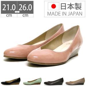 パンプス エッジソール ウェッジソール ぺたんこ ローヒール 走れるパンプス 痛くない 歩きやすい 日本製 靴 レディース|gallerymc