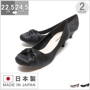 日本製 走れるパンプス パンプス 21 21.5 22 22.5 23 23.5 24 24.5 25 25.5 26|gallerymc