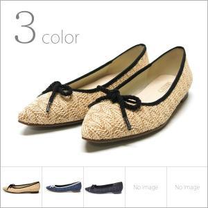 パンプス カジュアル ぺたんこ ローヒール オックスフォード 走れるパンプス 痛くない 歩きやすい 日本製 靴 レディース|gallerymc