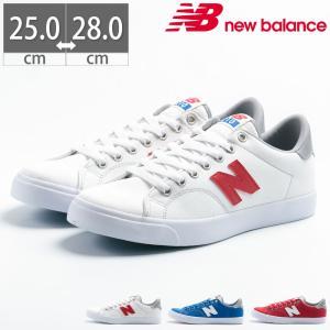 ニューバランス NewBalance AM210 メンズ スニーカー シューズ 靴 コートシューズ 28cm 大きいサイズ|gallerymc