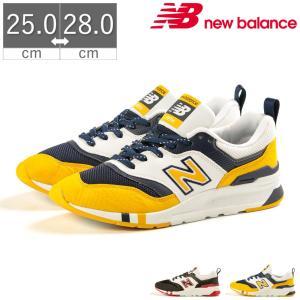 ニューバランス NewBalance CM997H レディース メンズ ウィメンズ スニーカー シューズ 靴 22cm 小さいサイズ|gallerymc