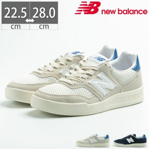 ニューバランス NewBalance CRT300 レディース メンズ ユニセックス スニーカー ウォーキング 歩きやすい 28cm 大きいサイズ E2 K2|gallerymc