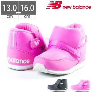 ニューバランス NewBalance FB996S キッズ ベビー ブーツ 撥水 履きやすい ベルクロ マジックテープ 子供 男の子 女の子|gallerymc