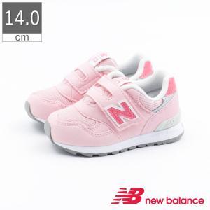 ニューバランス IO313 キッズ シューズ スニーカー 靴 キッズ ネイビー ピンク グリーン 紺 緑|gallerymc