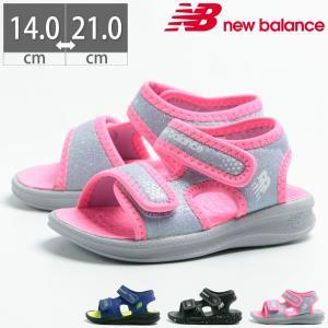 ニューバランス NewBalance K2031 キッズ ジュニア サンダル シューズ 靴 男の子 女の子 子供 14cm 15cm 16cm 17cm 18cm 19cm 20cm 21cm|gallerymc
