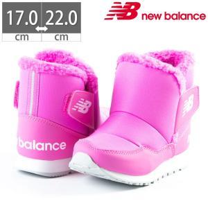 ニューバランス NewBalance KB996S キッズ ブーツ 撥水 履きやすい ベルクロ マジックテープ 子供 男の子 女の子|gallerymc