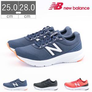 ニューバランス New Balance M411 メンズ スニーカー シューズ ランニングシューズ トレーニング ウォーキング ジョギング ジム|gallerymc