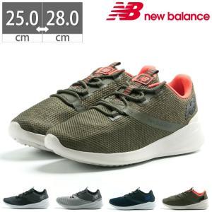 ニューバランス NewBalance MDRN CUSH+ DISTRICT RUN M メンズ スニーカー シューズ 靴 ランニング ウォーキング 歩きやすい 28cm 大きいサイズ|gallerymc
