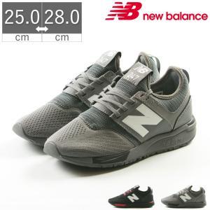 ニューバランス new balance MRL247 247 22 22.5 23 23.5 24 24.5 25 25.5 26 26.5 27 27.5 28 フットプレイス|gallerymc