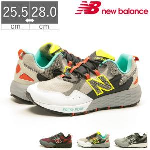 ニューバランス メンズ フレッシュフォーム クラッグ MTCRG アウトドア シューズ スニーカー 靴 グレー|gallerymc