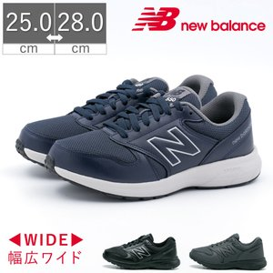 ニューバランス MW550 メンズ スニーカー シューズ 靴 ウォーキング 歩きやすい ブラック 黒 ネイビー 紺 幅広 4E|gallerymc