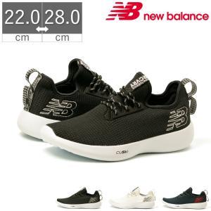 ニューバランス NewBalance RCVRY レディース メンズ ユニセックス スニーカー シューズ 靴 ランニング ウォーキング ジョギング トレーニング 軽量|gallerymc