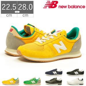 ニューバランス New Balance U220 レディース メンズ ユニセックス スニーカー シューズ 靴 FF FG FH EA EB EC ED ウォーキング 22~25cm|gallerymc