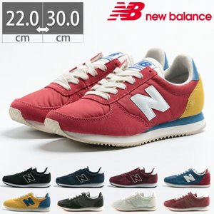 ニューバランス New Balance U220 レディース メンズ ユニセックス スニーカー シューズ 靴 FF FG FH EA EB EC ED ウォーキング 大きいサイズ 25.5~30cm|gallerymc