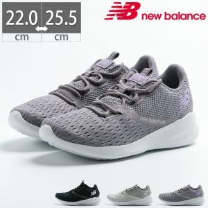 ニューバランス NewBalance MDRN CUSH+ DISTRICT RUN W レディース スニーカー シューズ 靴 ランニング ウォーキング 歩きやすい ジム|gallerymc