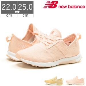 newbalance ニューバランス wxnrg 22 22.5 23 23.5 24 24.5 25 25.5 26 26.5 フットプレイス ギャラリー|gallerymc