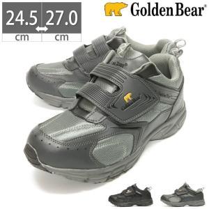 メンズ スニーカー 黒 ブラック グレー ゴールデンベア Golden Bear GB 109 24.5 25 25.5 26 26.5 27 おしゃれ オシャレ gallerymc