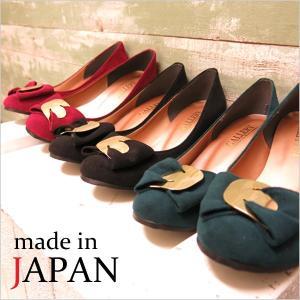 パンプス 走れるパンプス 走れるパンプス 痛くない 歩きやすい 日本製 靴 レディース チャンキーヒール|gallerymc